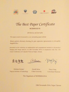 2016_11_taiwan_mcbmiia2016_best-paper_borovec-kybic